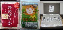 JA新すながわ産 特栽米ゆめぴりか、特栽米ななつぼし、そば「挽きぐるみ」セット
