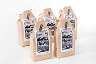 ≪令和元年産≫ 農家直送!魚沼産コシヒカリ 特別栽培「白羽毛の米」精米10kg(2kg×5袋)