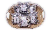 魚沼産豆菓子 6パック