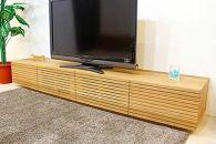 風雅/FUUGA テレビボード W2000(ホワイトオーク‐スリット)