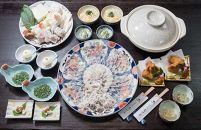 A32-59 【ふくの店 志げる】玄海味浪漫 トラフクコースペア食事券