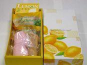 三原産柑橘使用!柑橘お菓子セット