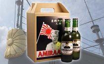 東郷ビール6本セット(専用ギフトボックス入り)330ml×6