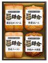 鎌倉ハム富岡商会ロースハム・ももハム・ベーコン・焼豚詰合せ
