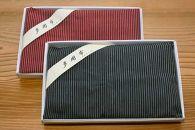 【紺】明治末期より現役の織機で織り上げられた「若柳地織」 風呂敷