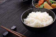 宮城県栗原産特別栽培米ササニシキ白米5kg