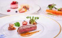 山のホテル フランス料理「ヴェル・ボワ」  【シェフセレクションコース】ペアランチ券(2名様分)