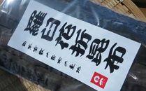 花折天然羅臼昆布(4・5等)