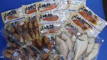 知床羅臼 焼き魚セット