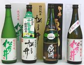 十日町の地酒 松乃井4本セット(720ml×4)