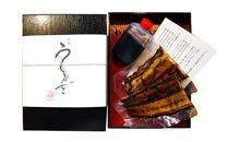 【ポイント交換専用】板前こだわりの国産鰻蒲焼三匹セット