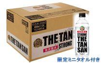 A39-10 コカ・コーラ 化粧箱入りザ・タンサン・ストロング490ml+北九州市限定ミニタオルセット