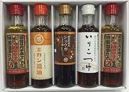 〈堺屋醤油〉お醤油屋さんからのおくりもの