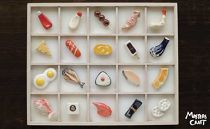 マスターズクラフト 手作り箸置き お料理20種アソート