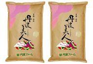 【定期便3回コース】京都府産コシヒカリ丹波美人5kg☓2袋