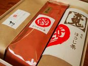 福知山で人気のほうじ茶3種セット