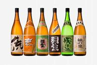 【限定品・蔵の味比べ】奄美黒糖焼酎飲み比べセット1升瓶
