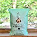 「国産のひのきとすぎ」からつくった天然由来の猫砂 5L×6袋