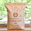 「100%国産ひのき」からつくった天然由来の猫砂10L×3袋