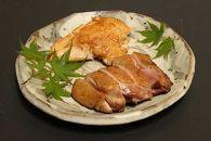 (14,000pt)【ほんまもん志向】熊野地鶏新鮮朝びきまるごと1羽セット(メス)※限定50セット