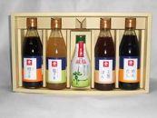 糸島発夏の調味料セット JFP-351