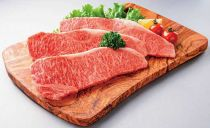 黒毛和牛サーロインステーキ4等級以上600g(200g×3枚)