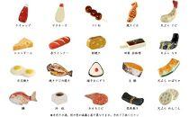 イホシロ窯 手作り箸置き お料理20種アソート