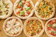 手作り極上冷凍ピザ「淡路島勘太郎ピザ」豪華9枚セット