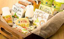 日本一の生乳生産量を誇る別海町で作られた【べつかいの乳製品セット②】【AA16-C】