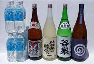 能登町酒景色(純米酒1800)