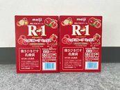 明治R-1ドリンク レッドフルーツ24本