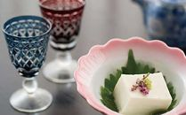 四季の味麻以虎謹製「クリームチーズ豆腐」(3個)