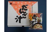 【富士菊】吉四六 だんご汁(16食入)