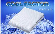 クールファクター 接触冷感敷パット(ダブルサイズ140×205cm)