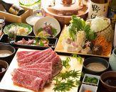 みよ河「『鎌倉御代川本店』お食事券」