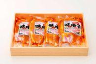 茨城県産銘柄豚肉ローズポーク味噌漬け800g