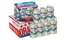 オリオンドラフト350ml×24缶*県認定返礼品/オリオンビール*