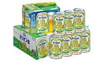 オリオン麦職人350ml×24缶*県認定返礼品/オリオンビール*
