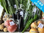 AL08【定期便】旬の京野菜毎月お届けBコース(全6回)