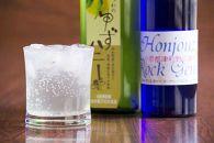夏季限定!「本醸造ロック原酒」と「つわのゆずハニー」コラボセット