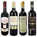 赤ワイン4本セット 夏【フランス・スペイン・イタリア産】