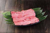 近江牛バラ焼肉用1kg