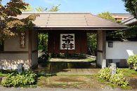 彦根の名旅館 新館・禁煙客室宿泊プラン
