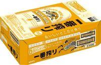 キリン一番搾り(ビール)350ml×1ケース(24本)
