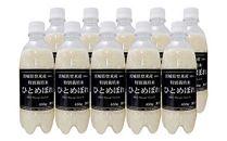 RM746-C【30年度産】ようきな米(ペットボトル入り米)450g×10本