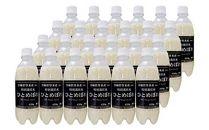 RM747-C【30年度産】ようきな米(ペットボトル入り米)450g×24本