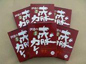 D7067-C赤豚カレー(中辛)【14000pt】