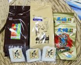 ★一時中止★honukatoCoffee/多良間島産黒糖/くがにまーしゅセット