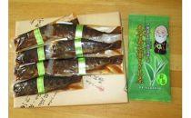 道の駅飯高駅 あまごの甘露煮と大谷嘉兵衛のお茶【月5セット限定】