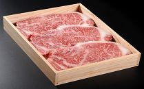 松阪牛サーロインステーキ600g(3枚入)